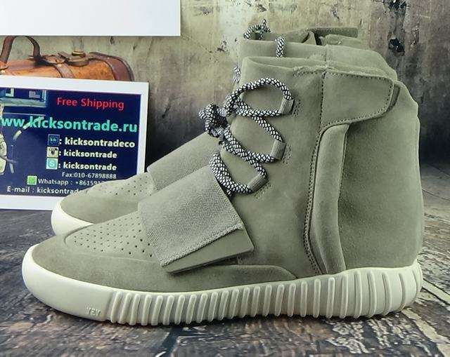 Authenitc Adidas Yeezy 750 Boost