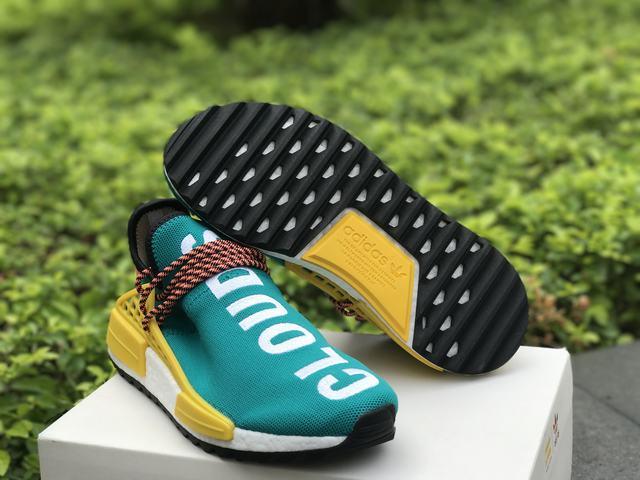 "Authentic Adidas Human Race NMD x Pharrell Williams ""Sun Glow"""