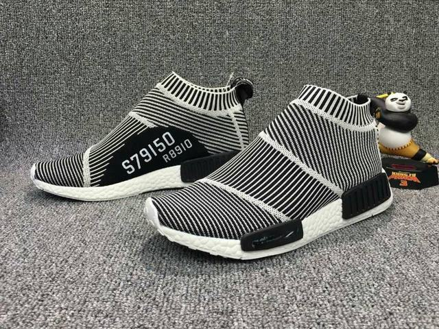 Authentic Adidas NMD Mid City Sock