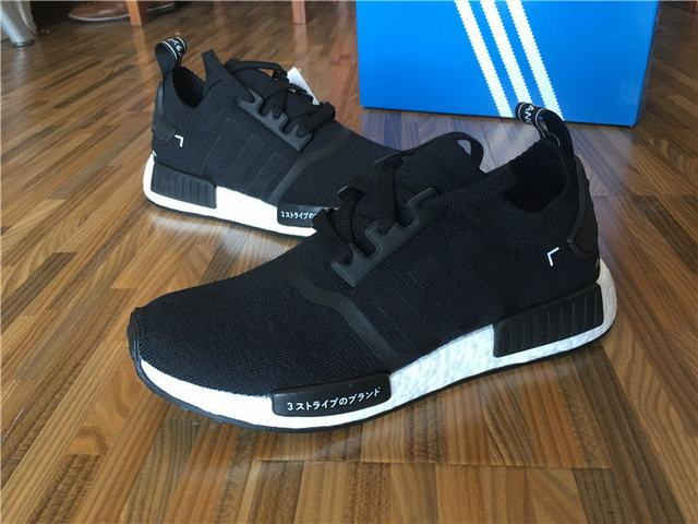 "Authentic Adidas NMD R1 Primeknit ""Japan"""