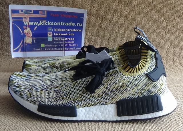 Authentic Adidas NMD Runner Primeknit S42131
