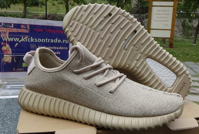 "Authentic Adidas Yeezy 350 Boost ""Oxford Tan"""