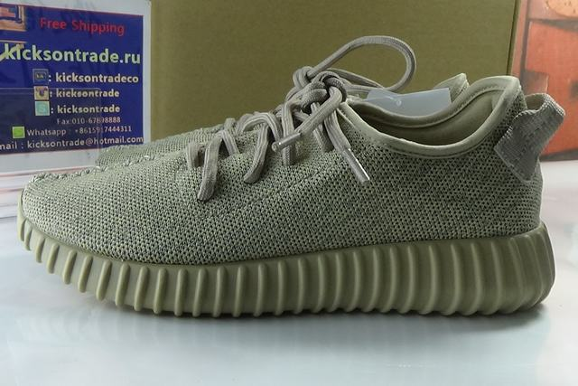 "Authentic Adidas Yeezy 350 Boost ""Oxford Tan"" GS"