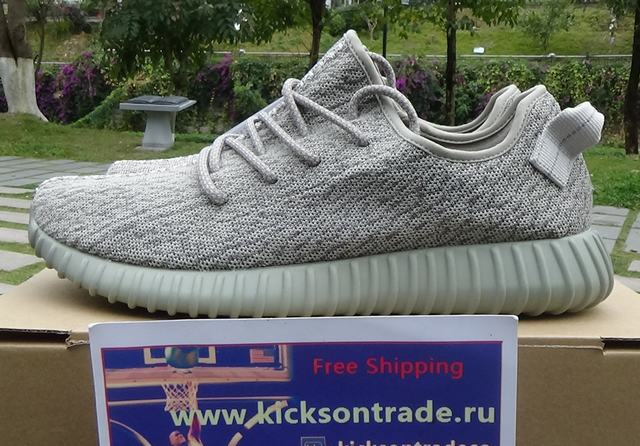 "Authentic Adidas Yeezy 350 Boost Low ""Moonrock"""