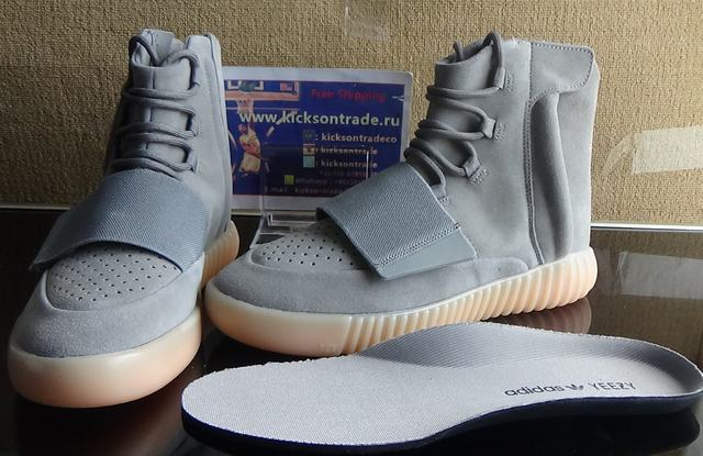 "Authentic Adidas Yeezy 750 Boost ""Glow in the Dark"""