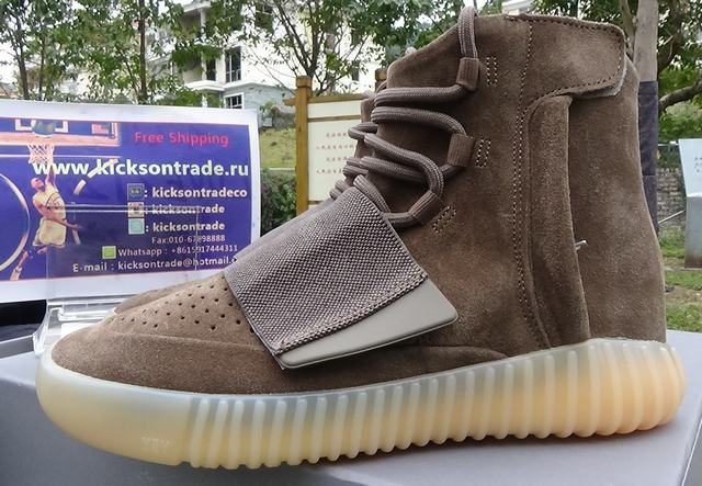 3564567ac428b Authentic Adidas Yeezy 750 Boost(In Stock) on sale