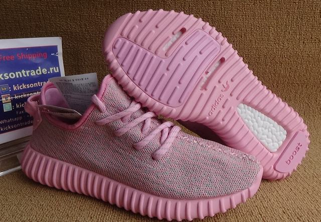Authentic Adidas Yeezy Boost 350 Low Pink GS
