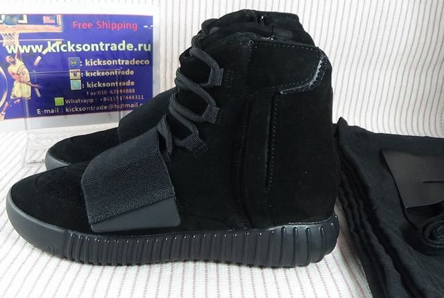 Authentic Adidas Yeezy Boost 750 Black GS