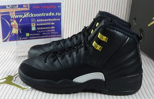 Authentic Air Jordan 12 The Master GS
