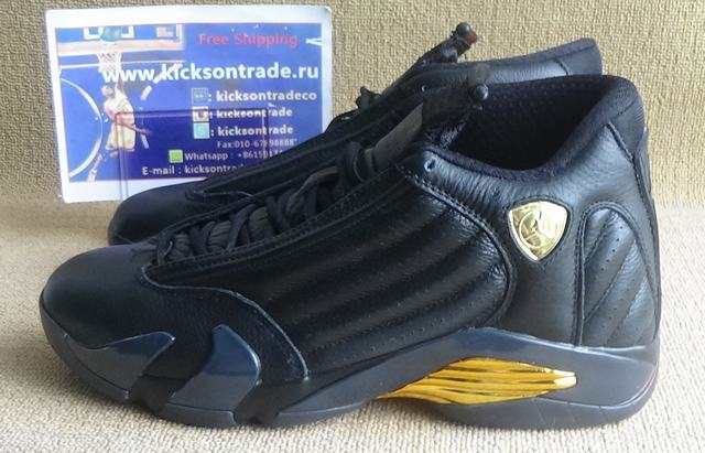 Authentic Air Jordan 14 DMP