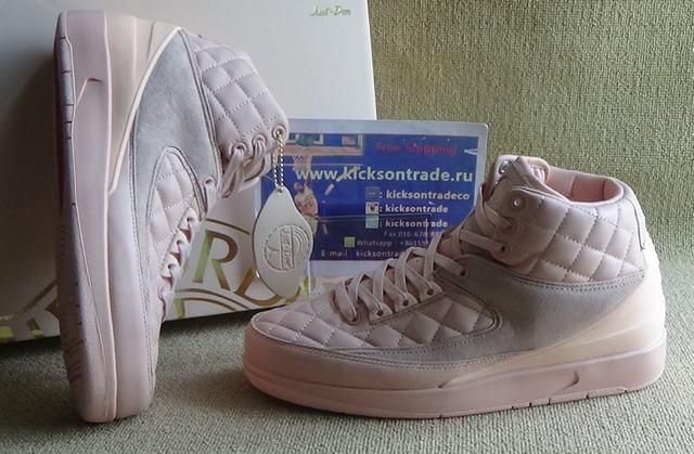 9cf6b56b0f3ede Authentic Just Don x Air Jordan 2 Pink on sale