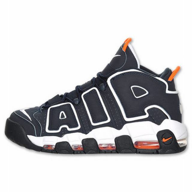 Authentic Nike Air Max More Uptempo Pippen