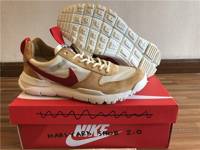 Authentic Nike Mars Yard 2.0