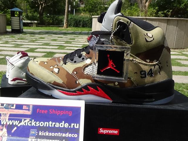 "Authentic Supreme x Air Jordan 5 ""Camo"""