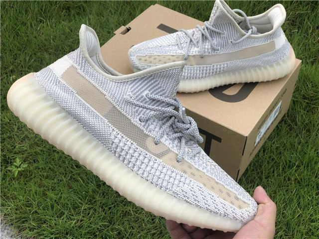 Authentic Yeezy Boost 350 V2 Lundmark
