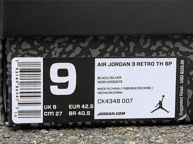 Authentic Air Jordan 3 Tinker 3M