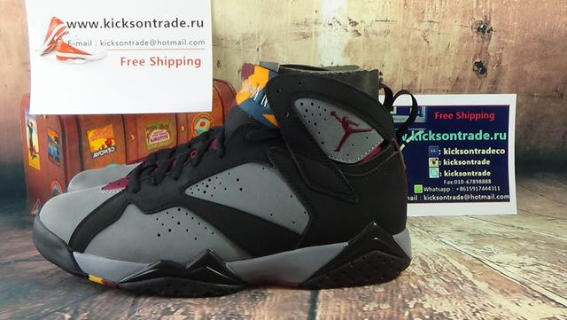 Authentic Air Jordan 7 Bordeaux