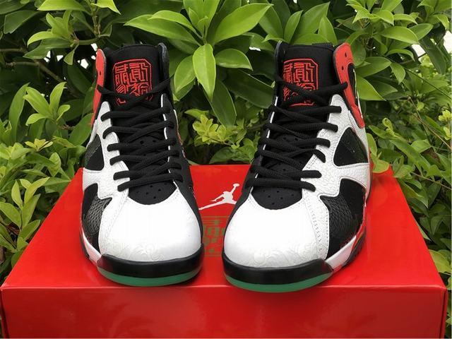 "Authentic Air Jordan 7 GC ""China"""